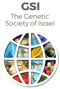 The Genetics Society of Israel | GSI Israel Logo